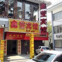 Hotellikuvia: Xinying Hostel, Guilin