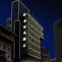 Hotel Pictures: Huahai Grand Hotel, Zunyi