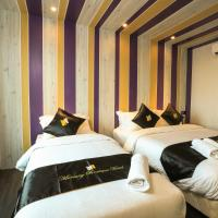 Promotion - Twin Room
