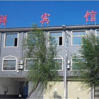 Hotel Pictures: Guyuan Rongxiang Inn, Guyuan