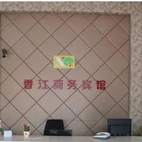 Hotel Pictures: Xiangjiang Business Hotel, Taizhou