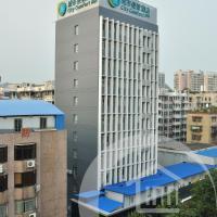 Hotel Pictures: City Comfort Inn Wuzhou Dieshan, Wuzhou