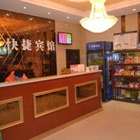 Hotel Pictures: Lishe Hotel East Xinmin Road Branch, Huaian