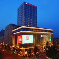 Hotel Pictures: Hilton Garden Inn Dandong, Dandong