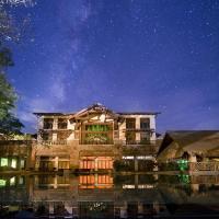 Hotel Pictures: Wuzhishan Yatai Rainforest Resort Hotel, Wuzhishan