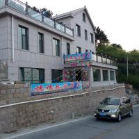 Hotel Pictures: Shanhaizhen Villa Inn, Qingdao