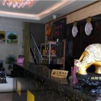 Hotel Pictures: Yufu Business Hotel, Yushu