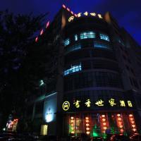 Hotel Pictures: Jinan Scholars Hotel, Jinan