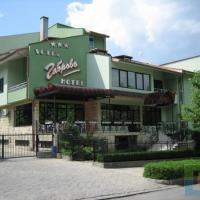Hotel Pictures: Hotel Gabrovo, Gabrovo