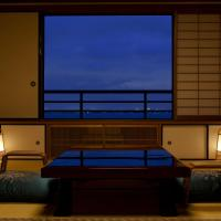 Japanese-Style Family Room with Open-Air Bath
