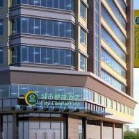 Hotel Pictures: City Comfort Inn Wuzhou Shizheng Plaza, Wuzhou