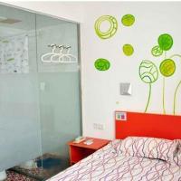Hotel Pictures: Pod Inn Foshan Gaoming Mingcheng Branch, Gaoming