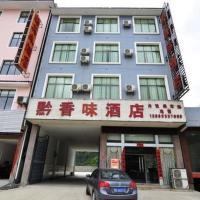 Hotel Pictures: Huangguoshu Qianxiangwei Hotel, Zhenning