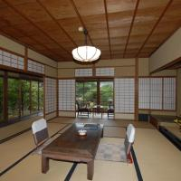 Japanese-Style Superior Room with Bathroom - 109