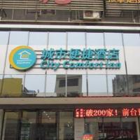 Hotel Pictures: City Comfort Inn Hezhou Junyue, Hezhou