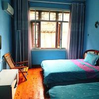 Hotel Pictures: Whale Song Hostel, Zhenyuan