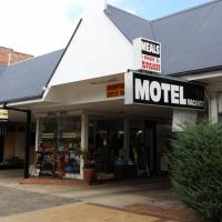 Hotel Pictures: Inverell Motel, Inverell