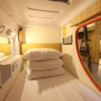 Mainland Chinese Citizens - Single Bed in Mixed Dormitory Room