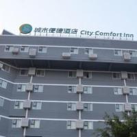 Hotel Pictures: City Comfort Inn Liuzhou Huxi Bridge, Liuzhou