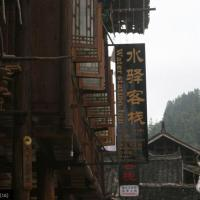 Hotel Pictures: Shuiyi Inn, Liping