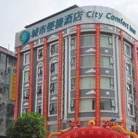 Hotel Pictures: City Comfort Inn Laibin Binjiang Road, Laibin