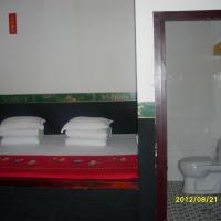 Mailand Chinese Citizens - Twin Room