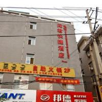 Hotel Pictures: Lintong Wenjun Express Hotel, Lintong