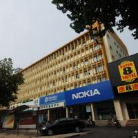 Hotel Pictures: Super 8 Hotel Anyang Hongqi Road Jiao'ao, Anyang