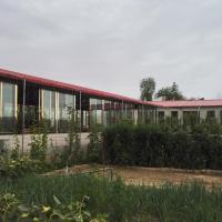 Hotel Pictures: Shapotou Yanran Hostel, Zhongwei
