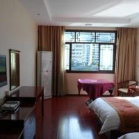 Hotel Pictures: Junhao Inn, Zhenyuan
