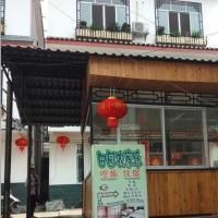 ホテル写真: Yangshuo Rural Inn, 陽朔