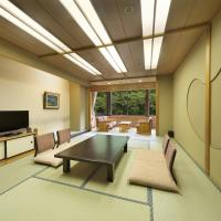 Japanese-Style Room with River View - Smoking