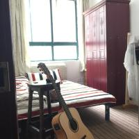 Hotel Pictures: Whale & Sea Original Art Youth Hostel, Jingdezhen