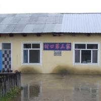 Hotel Pictures: Beiji Village 3rd Farm House, Mohe