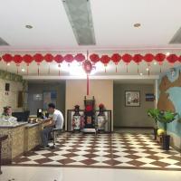 Hotel Pictures: Zhongwei Jinsha Business Hotel, Zhongwei