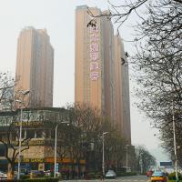 Hotel Pictures: Yichang Tujia Siweideng Service Apartment(No.1 Binjiang), Yichang