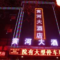 Hotel Pictures: Zhongwei Huanghe Hotel, Zhongwei