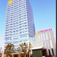 Hotel Pictures: Zhenjiang Jiuhua Jinjiang International Hotel, Zhenjiang