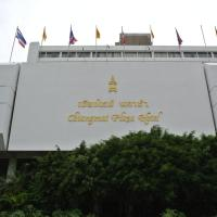 Chiangmai Plaza Hotel Convention & Spa