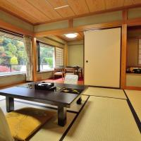 Japanese-Style Room Selected at Check-In