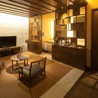 Japanese-Style Suite with Private Open-Air Bath - OUMEI