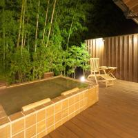 Modern Twin Room with Private Open-Air Bath - SASANE
