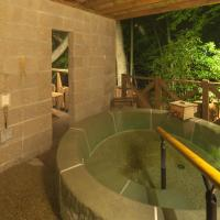Japanese-Style Suite with Private Open-Air Bath - SEIFU
