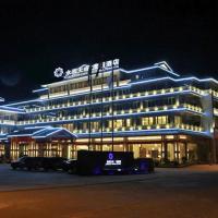 Hotel Pictures: Yancheng Shuirun Tiancheng Holiday Hotel, Yancheng