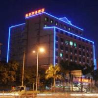 Φωτογραφίες: Guangxi Yulin Shenghao Business Hotel, Yulin
