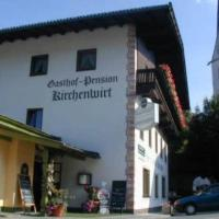 Hotel Pictures: Gasthof Pension Kirchenwirt, Münster