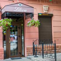 Hotel Litera