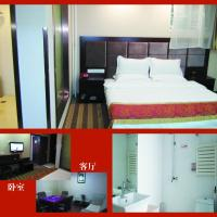 Mainland Chinese Citizens - Standard Queen Room