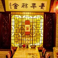 Hotel Pictures: Datong Youth Hostel, Datong