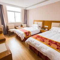 Hotel Pictures: Guodu Holiday Hotel, Changzhou